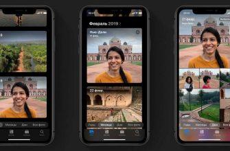 Главные обновления iOS 13: айфоны теперь на темной стороне